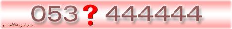 ��� �������  : 5233