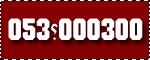 عدد الضغطات  : 1708
